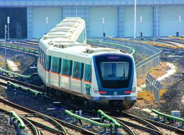 青岛地铁3#