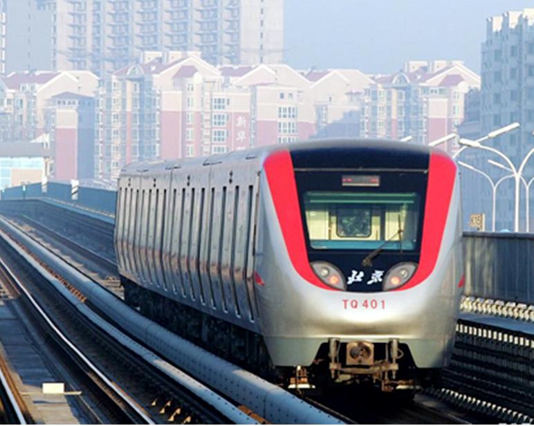 北京八通线