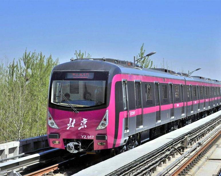 北京昌平线