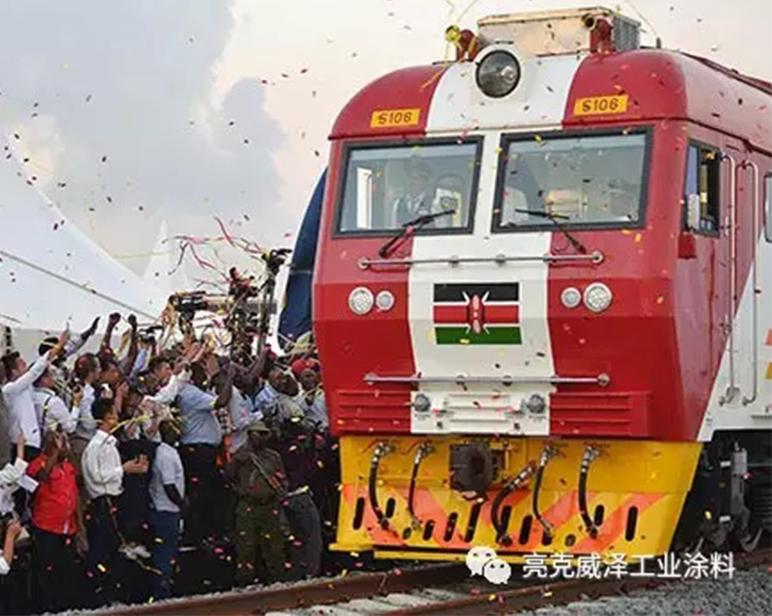 肯尼亚机车