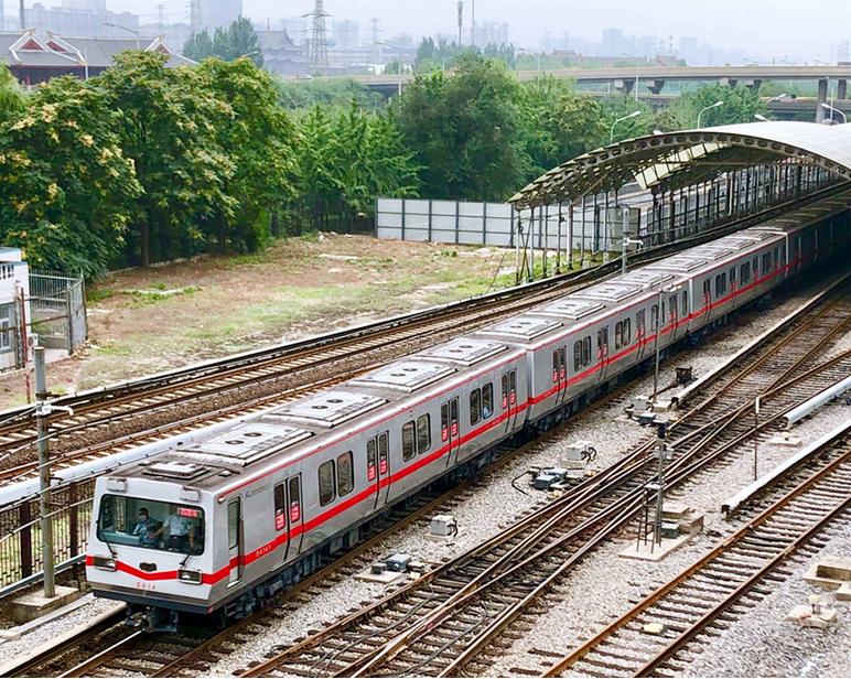 北京地铁1#